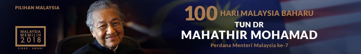 Malaysia Memilih - Tun Dr Mahathir Mohamad, Perdana Menteri Malaysia ke-7